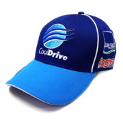 BJRC18H-004-Cool-drive-Baseball-Cap-SV